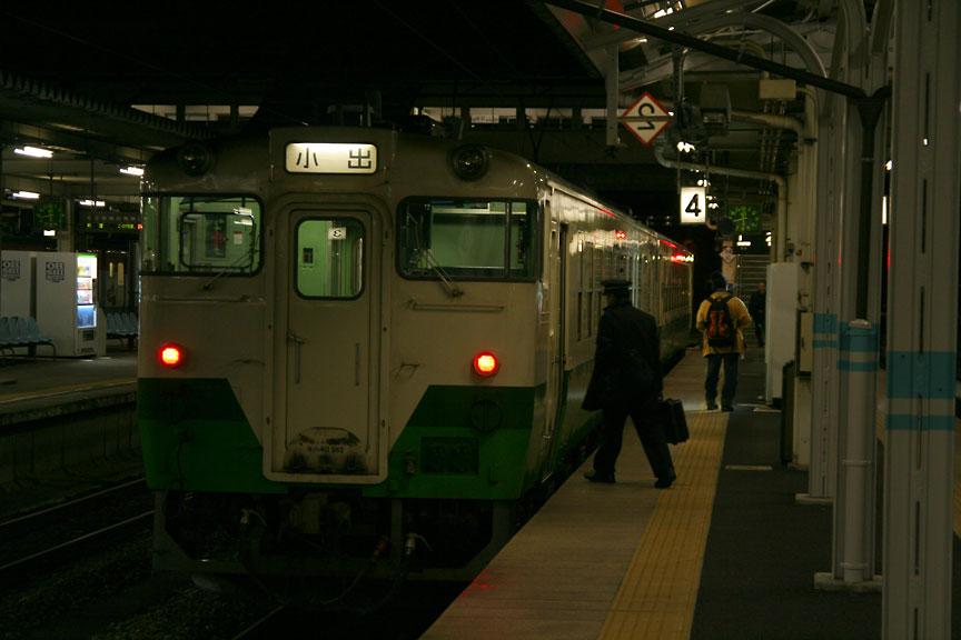 6 Jan 2007 会津若松駅_b0023523_23213451.jpg