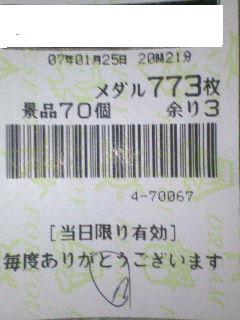 f0065228_23461626.jpg