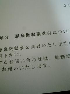 d0014129_2304838.jpg