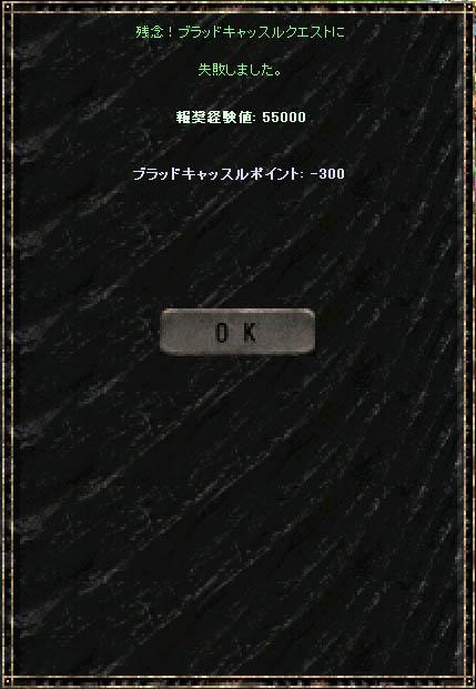 f0044936_332434.jpg