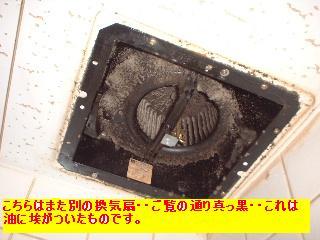 f0031037_1936383.jpg