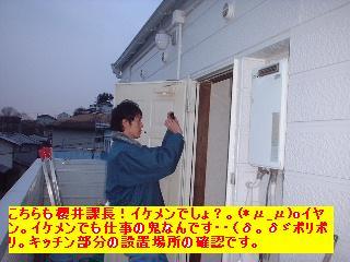 最終兵器!!_f0031037_19555879.jpg