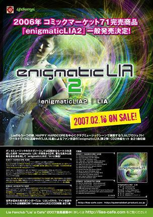 enigmaticLIA2、店頭用ポスターできあがりました_f0113642_13264692.jpg