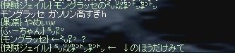 b0010543_1503272.jpg