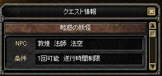 d0078044_2334226.jpg
