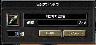 d0078044_23403542.jpg