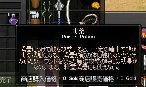 b0074747_23511127.jpg