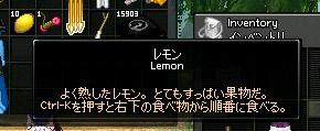 b0074747_23523290.jpg