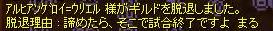 f0008052_221563.jpg