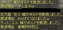 f0008052_222267.jpg