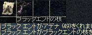 f0043259_1992338.jpg