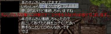 c0107560_206356.jpg