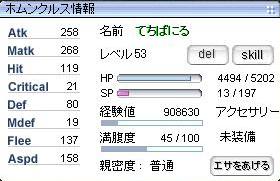 b0094365_18475280.jpg