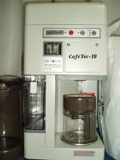 コーヒー_a0077071_712556.jpg