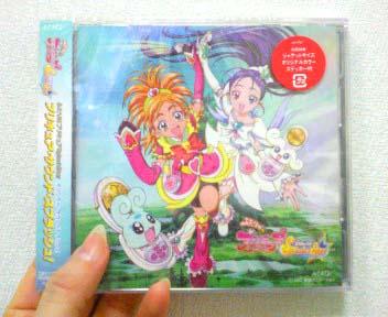 『プリキュア オリジナル・サウンドトラック2 』本日発売!_a0087471_135957.jpg