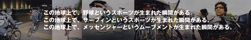 KYOTO LOCO_c0107574_2231320.jpg