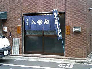 b0081979_0115973.jpg