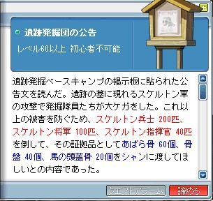 a0059183_9315010.jpg