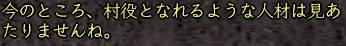 d0080483_1544161.jpg