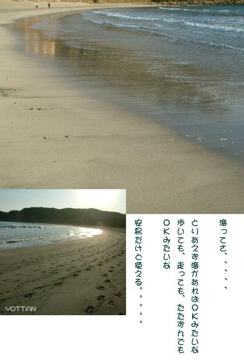 d0102884_18551961.jpg