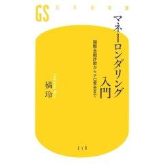 b0058686_18945.jpg