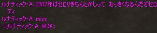 c0022896_8464847.jpg