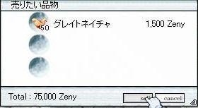 e0096402_9591987.jpg
