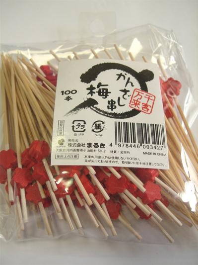 合羽橋での買い物(3)_d0014507_1610814.jpg