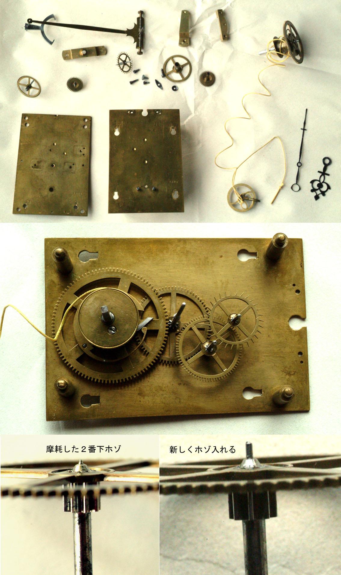 ウィーン式小型振り子時計。1840~50年頃、グラハム脱進機、8日巻_c0083109_13514222.jpg