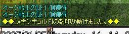 a0049412_10272311.jpg