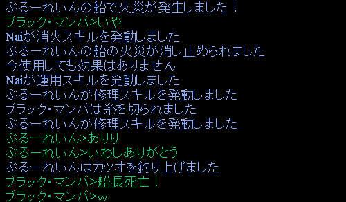 f0029614_1303853.jpg