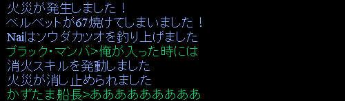 f0029614_1313668.jpg