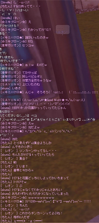 e0065417_16264676.jpg