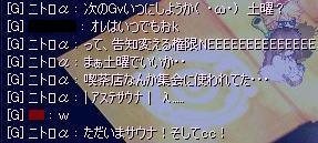 d0084319_9312199.jpg