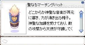 a0058124_19175947.jpg