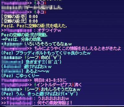 f0065528_18383763.jpg