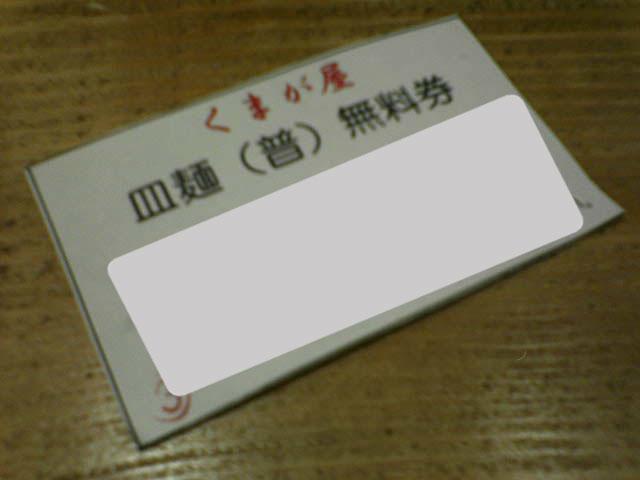 a0016730_193858.jpg