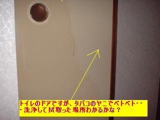 f0031037_18222548.jpg
