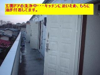 f0031037_18232590.jpg
