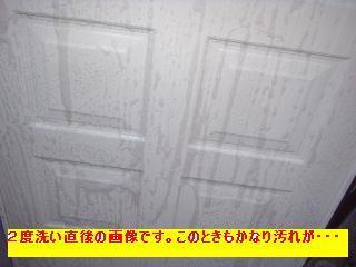 f0031037_18233372.jpg