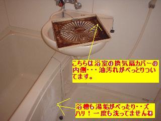 賃貸物件・色々あります。_f0031037_1851014.jpg