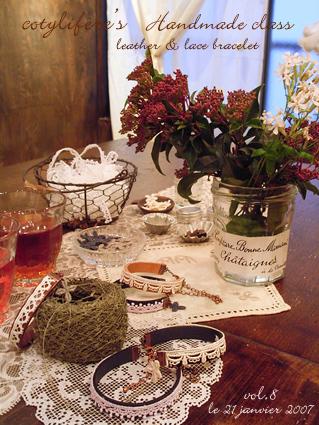 雑貨教室vol.8「紅茶染めのレースと革でブレスレットを作る。」_e0073946_20131232.jpg