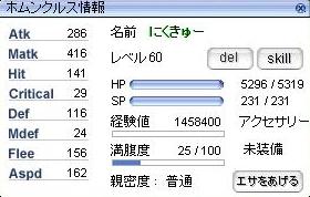f0091459_32135.jpg