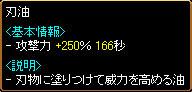 f0115259_8475971.jpg