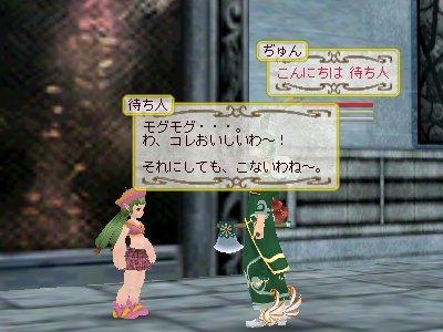 アニメ連動クエスト第1弾_d0023063_16133659.jpg