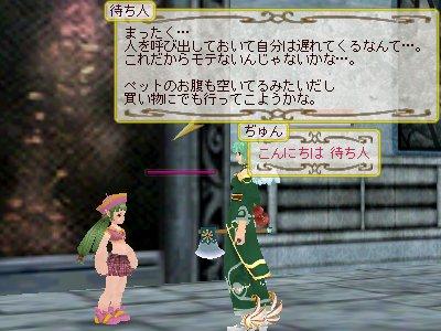 アニメ連動クエスト第1弾_d0023063_1613371.jpg