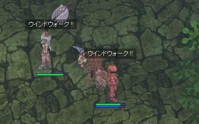 d0073572_17304119.jpg