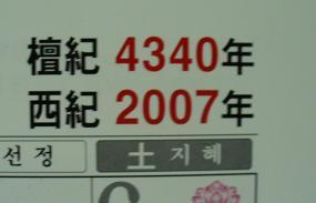 d0064380_1943501.jpg