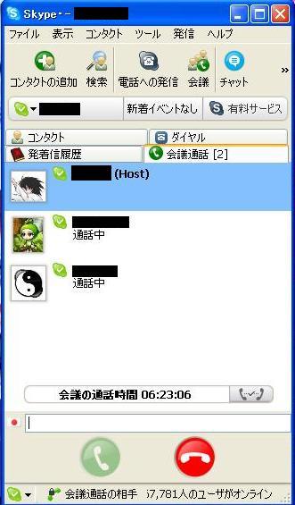 f0012283_23411446.jpg