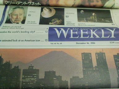English Newspaper_f0097683_12232122.jpg